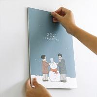 2021 일상 벽걸이 달력-너와 함께한 계절(A4/캘린더)