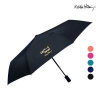 키스해링 퍼피 3단 완전자동우산