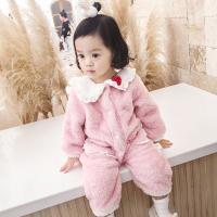 딸기 레이스 포켓 유아 우주복(66-90) 204277
