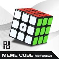 치이큐브_밈큐브 모팡지 3x3x3 - 블랙/화이트 선택