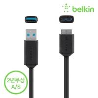 벨킨 USB 3.0 MicroB 케이블 F3U166bt03