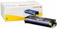 후지제록스(FUJI XEROX)토너 CT350677 / Yellow / DocuPrint C2200,3300DX / 9,000매 출력