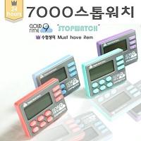 스톱워치/스탑워치/타이머/디지털워치/알람시계/수능시계/수능타이머/초시계
