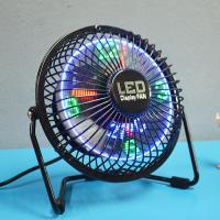 4인치 선풍기 LED 탁상시계