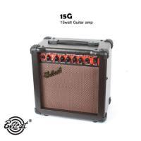 [밸켓] 15와트 미니앰프 G-15 / 가정용 앰프 / 뛰어난 가성비
