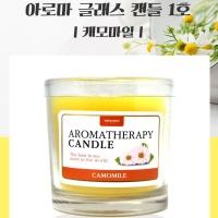 아로마 테라피 캔들 향초 인테리어 캐모마일 1호