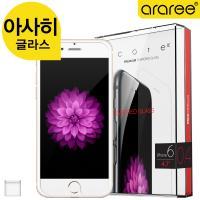 아라리 아이폰6 강화유리 서브 코어