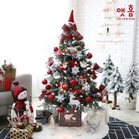 앳홈 레드발렌타인 크리스마스 트리 130cm