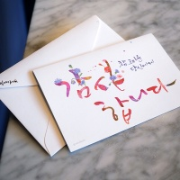 캘리그라피 카드- 참 고마운 당신에게