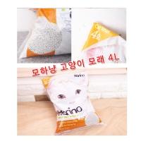 모하냥 모하멍 고양이 모래 4리터 1+1 (S03267)