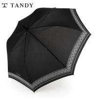 탠디 무지자가드 70장우산