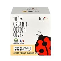 아임오 프랑스산 100% 유기농 생리대 대형 (9p)