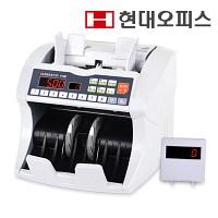 [현대오피스] 지폐계수기 V-500 +동전계수기 증정