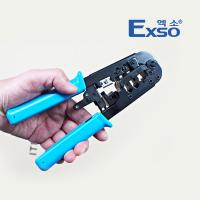 엑소 케이블 압착기 ECT-5468R