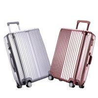 여행용가방 지퍼형 하드캐리어 24인치 [수화물용/지퍼형]