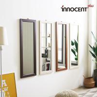 [이노센트] 핑키 전신 벽걸이 거울