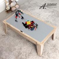 어썸(A.Some) 블럭 수납 좌식 대형 테이블