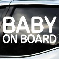 baby on board - 초보운전스티커(NEW074)