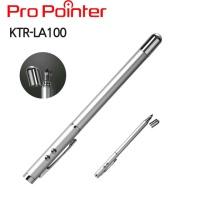 프로포인터 KTR-LA100 LED, 안테나, 레이저포인터,레이저빔,프리젠테이션,포인터몰