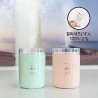 [무아스] 캔들 가습기 MH-S1