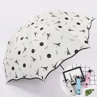 에펠탑 양우산 자외선차단 암막양산 패션양산