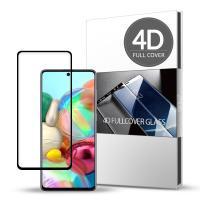 스킨즈 갤럭시A71 4D 풀커버 강화유리 액정 필름 1매