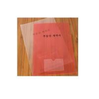 클리어화일 (부동산계약서홀더) 1장