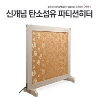 [영지산업] 파티션히터 대형 YJ-650 / 탄소섬유 파티션히터,사이즈 80 x 85 cm