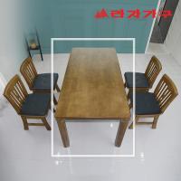 두라스 고무나무 원목 식탁 테이블 4인