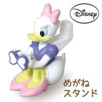 [539-082461] 디즈니 안경 스탠드(데이지)
