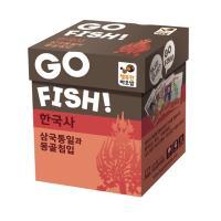고피쉬 한국사 삼국통일과 몽골침입 보드게임