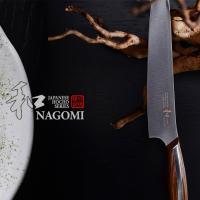 일본명품 칼, 칼블럭 和 NAGOMI