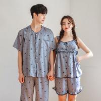 [쿠비카]스페이스 레이온 민소매 커플잠옷 WM160