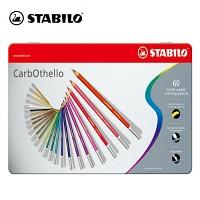 [스타빌로]카보오델로 파스텔 색연필 60C 메탈박스세트