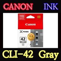 캐논(CANON) 잉크 CLI-42 / Gray / CLI42 / PRO-100 / PRO100