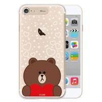 [SG DESIGN]iPhone7,8 라인프렌즈 브라운 HEART