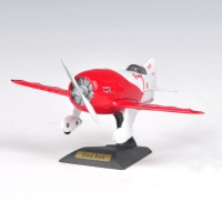 [모터맥스]1:100 지비 비행기 모형(540M77031)