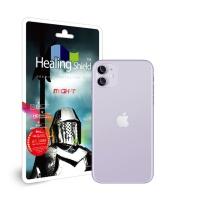 아이폰11 카메라 렌즈 초슬림 강화유리3매+테두리2매