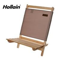 홀라인 캠핑용 원목 접이식 의자 Holla chair poly - Beige색상