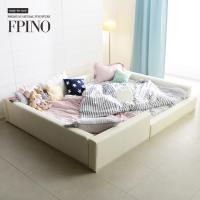 퍼피노 하모니 패밀리_B형 Q+Q 침대 프레임 sy293