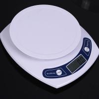 가정용 주방저울 WH-B06 0.1g-1kg 측정가능 CH1374608