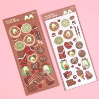 아보브라더 귀여운 초콜릿 큐티스티커 다꾸스티커