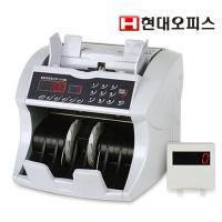 [현대오피스] 지폐계수기 V-700 + 동전계수기증정