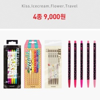 단독판매 - 153 모나미 5본세트(0.5)  3+1