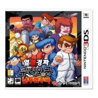 3DS 열혈경파 쿠니오군 난투협주곡 SP 스페셜 한글판