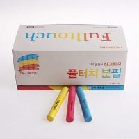 하고로모 분필 - 탄산 3색 합본 1통 72(本)
