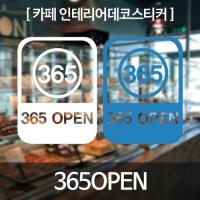 카페 인테리어 데코 스티커 365 OPEN