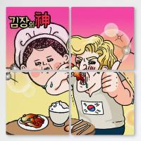 if805-멀티액자_김장의신3