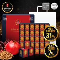 황제의품격 기력단 3.75g X 30환 쇼핑백 포함