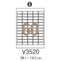 바코드라벨100매 V-3520 (권/1)